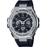 Casio Mens Exclusive G-Shock Watch