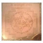 Shri Bagulamaukhi Yantra On Copper Sheet