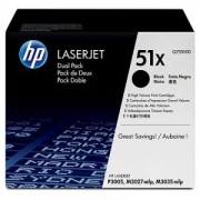 HP LaserJet Q7551X Dual Pack Black Print Cartridge - Q7551XD