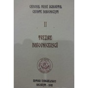 Trezire duhovniceasca/Cuviosul Paisie Aghioritul