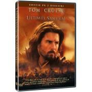 The last samurai - Ultimul samurai (DVD)