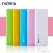 Допълнителна батерия REMAX Candy Power Box
