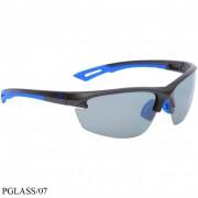 Ochelari Polarizati Preston Blade Frame Grey Lens