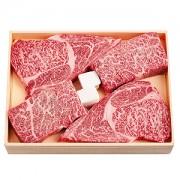 ≪神戸牛≫肩ロースステーキNE 38-244 ★(冷凍)