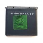 Батерия за Nokia - Модел BP-6X
