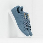 adidas Stan Smith W Raw Steel/ Realil/ Rawgol