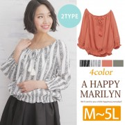 選べる七分袖スモックブラウス 大きいサイズ トップス【リュリュ】 ベルーナ