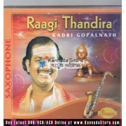 Kadri Gopalnath - Raagi Thandira (Saxophone) Audio CD