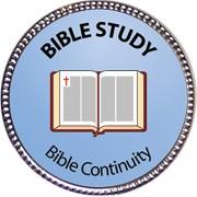 Bible Study - Bible Continuity Award, 1 inch dia Silver Pin 'Spiritual Life Skills Collection' by Keepsake Awards