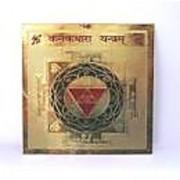 Sri Kanakdhara Yantra Gold Plated (energized)