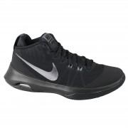 Pantofi sport barbati Nike Air Versatile Nubuck 852433-001