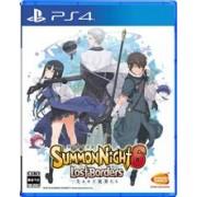 Summon Nights 6 Lost Borders PS4