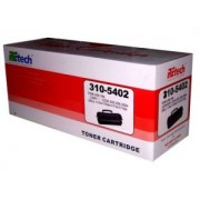 Cartus compatibil Kyocera Mita TK160 FS-1120D