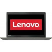 Laptop Lenovo IdeaPad 520 Intel Core Kaby Lake i7-7500U 1TB 8GB nVidia Geforce 940MX 4GB FullHD