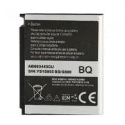 Samsung AB603443CU Съвместима Батерия за S5230 Star
