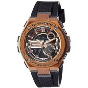 G-Shock Analog-Digital Brown Dial Mens Watch - Gst-210B-4Adr (G644)