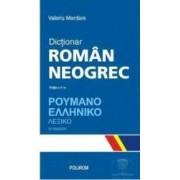 Dictionar roman-neogrec - Valeriu Mardare