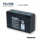 6V 12Ah LC-R0612P Panasonic