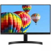 Монитор 22 LG 22MK600M-B, Full HD IPS LED, 5ms, HDMI, D-Sub, Radeon FreeSync, 22 LG 22MK600M-B /IPS/FHD/HDMI