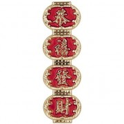 Geen Wanddecoratie bord 3D Chinese wenstekens