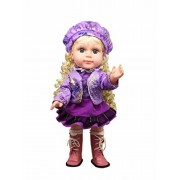 "Lovely Talking Baby Doll Phoebe in Purple Dress | 14"" Beauty Doll 