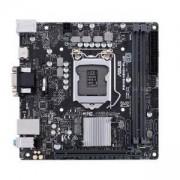 Дънна платка ASUS PRIME H310I-PLUS/CSM, LGA1151, Intel H310, Mini-ITX, 2 x DIMM DDR4, ASUS PRIME H310I-PLUS/CSM