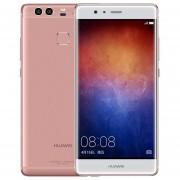 Huawei P9 4G Smartphone Android 4GB RAM 64GB ROM-Oro Rosa