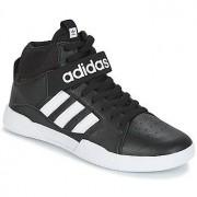 Adidas Buty adidas VARIAL MID