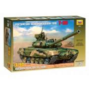 1 35 Russian Battle Tank T90 1 35