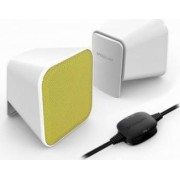 Boxe SpeedLink Snappy SL-810002-WEYW 6W White-Yellow