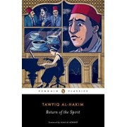 Return of the Spirit, Paperback/Tawfiq Al-Hakim
