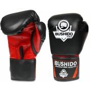 Boksačke rukavice Bushido Black