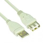 Cable, VCom, USB 2.0 AM / AF (CU202-1.5m)