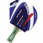 Тенис хилка Advance FL - Spokey, 4230081914