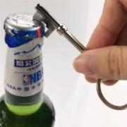 Otvárač kľúčenka kľúč