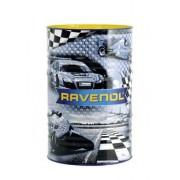 Ulei hidraulic RAVENOL TS 22 (HLP) - 208L