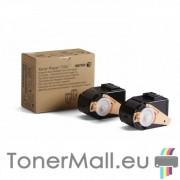 Тонер касета XEROX 106R02610 Magenta Dual Package
