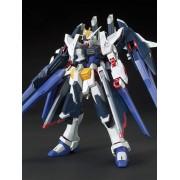 Bandai HGBF Amazing Strike Freedom Gundam - 1/144