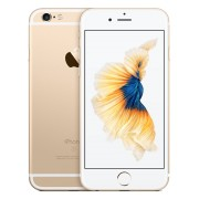 iPhone 6S 16GB Gold (Grade B Usado)