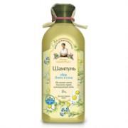 Balsam stralucire si rezistenta cu apa de flori de musetel - toate tipurile de par