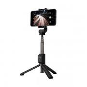 Huawei BT Tripod Selfie Stick AF15 - разтегаем безжичен селфи стик и трипод за мобилни телефони (черен)