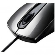 Asus MOUSE UT200 SILVER