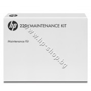 Консуматив HP B3M78A LaserJet Fuser Maintenance Kit, 220V, p/n B3M78A - Оригинален HP консуматив - изпичащ модул