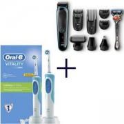 Комплект Braun MGK3080 9 в 1, Тример за лице + самобръсначка Gillette + Електрическа четка за зъби Oral-B D12.513