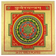 only4you SHRI KUBER YANTRA 8.5 X 8.5 CM COLOURED