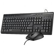 Rapoo NX1710 Optical Mouse And Keyboard Combo