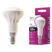 EMOS Z73710 6W LED lámpa E14 R50 spot 400lm 2700K meleg-fehér