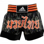 Adidas Thaiboxningsshorts