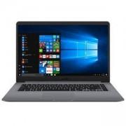 Лаптоп Asus VivoBook15 X510UF-EJ680T, 15.6 инчаFHD (1920x1080) + външна батерия Asus ZenPower Slim 4000mAh, 90NB0IK2-M11580_90AC02C0-BBT017