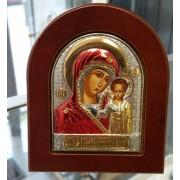 "Икона - Сребърна ""Богородица с Младенеца"" (EK0015)"